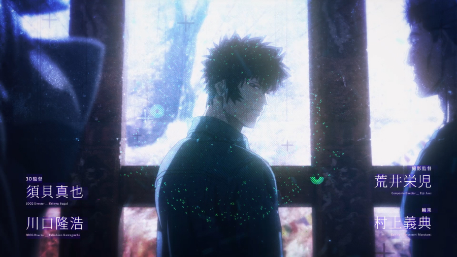 『PSYCHO-PASS  サイコパス  Sinners of the System』Case.1-3  Opening