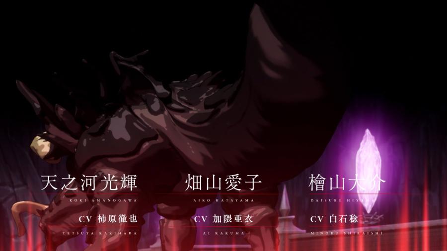 『ありふれた職業で世界最強』PV / CM