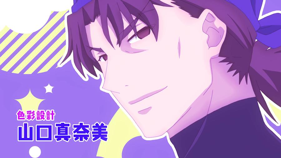『Fate/Kaleid liner Prisma☆Illya プリズマ☆ファンタズム』Opening