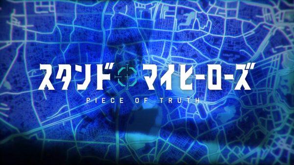 『スタンドマイヒーローズ PIECE OF TRUTH』Opening
