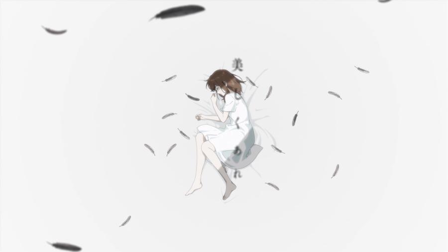 美波『カワキヲアメク』 MusicVideo