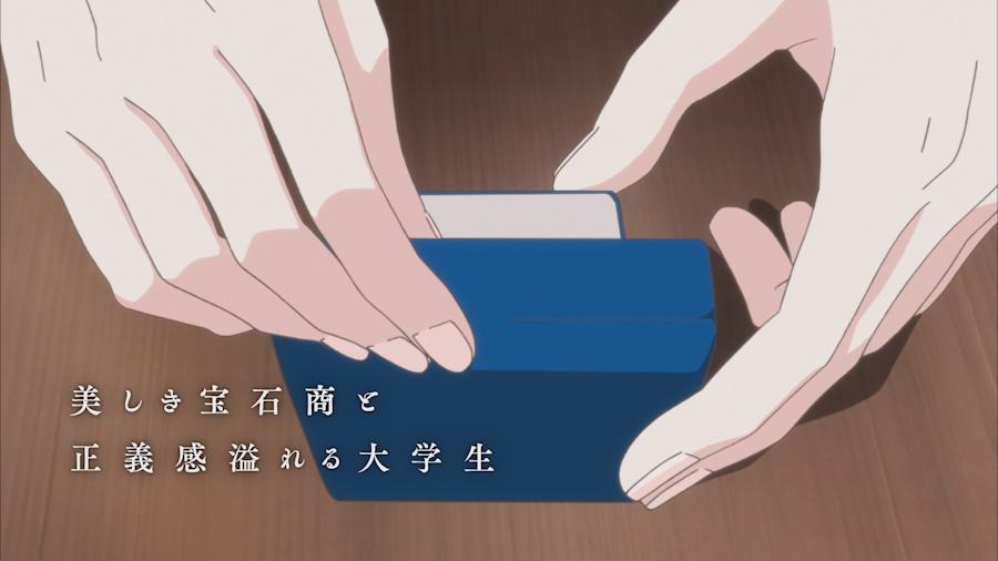 『宝石商リチャード氏の謎鑑定』PV / CM