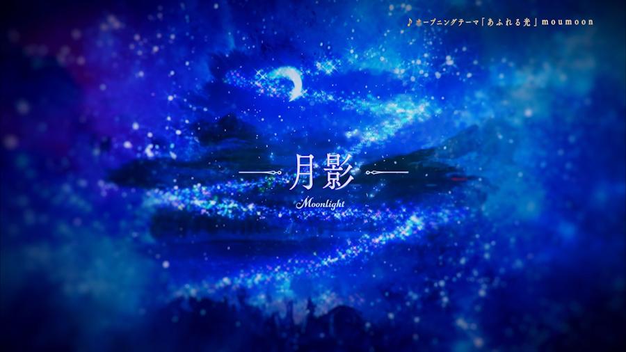 TVアニメ「夢王国と眠れる100人の王子様」PV
